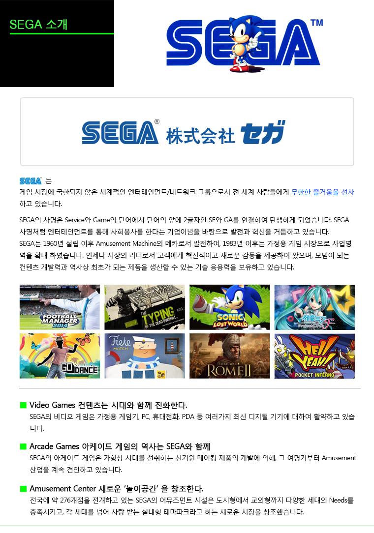 A&A 엔터테인먼트-세가소개-Fin.jpg